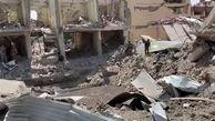 شمار کشتههای انفجار مهیب کابل اعلام شد