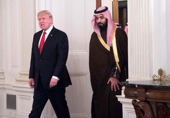 دونالد ترامپ با محمد بن سلمان تماس تلفنی برقرار می کند