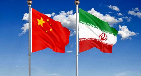 سند 25 ساله ایران و چین به امضا وزرای خارجه دو کشور رسید