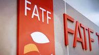 امروز لوایح FATF در مجمع تشخیص با حضور رئیس کل بانک مرکزی بررسی میشود