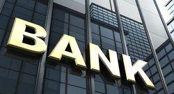 رونمایی از سامانه اموال مازاد بانکها با حضور وزیر اقتصاد