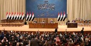 شش وزیر باقیمانده کابینه عراق رای اعتماد گرفتند