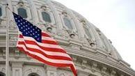 آمریکا چهار تن از مسئولان عراقی را تحریم کرد