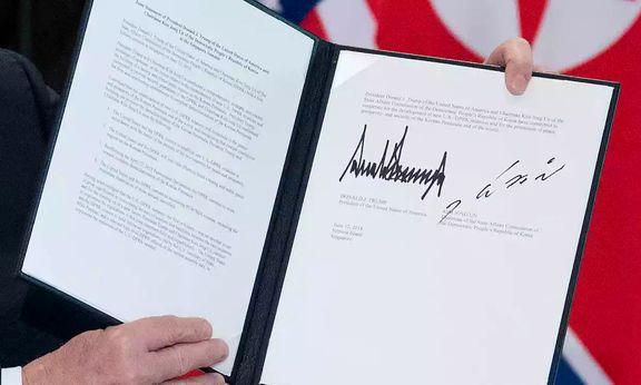 متن کامل سند امضا شده بین دونالد ترامپ و کیم جونگ اون منتشر شد