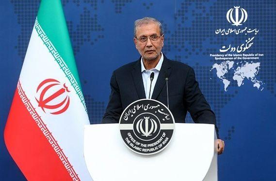 ادارات تهران و البرز ۶ روز تعطیل شدند