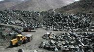 محدودیت صادرات سنگآهن ملغا شد