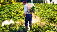 حذف سموم پرخطر از سبد مصرف کشاورزان