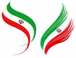 نشنال اینترست: ایران به دنبال تهیه سه مدل جت جنگنده از روسیه و چین است