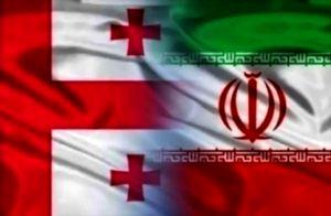 گرجستان جلوگیری از ورود ایرانیان به خاک این کشور را تایید کرد