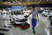 مرحله نوزدهم فروش فوری محصولات ایران خودرو از فردا