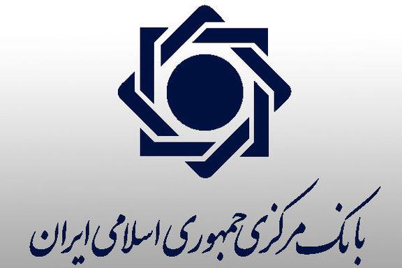 بانک مرکزی: شبکه بانکی برای تسریع در اعطای تسهیلات به مناطق سیل زده حداکثر تلاش خود را به کار گرفته است