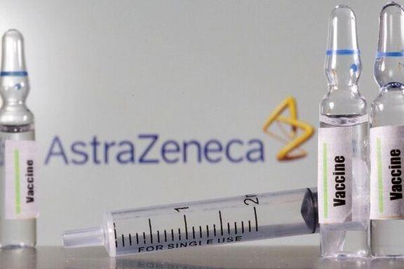 واکسن کرونای آسترازنکا توسط دولت بریتانیا تایید شد