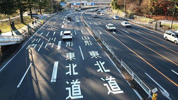 تداوم افت بخش خدمات ژاپن در پی پاندمی کرونا