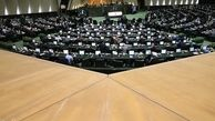 مجلس یازدهم چند مبتلا به کرونا داشته است؟