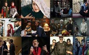 سینمای ایران گردش مالی 231 میلیارد تومانی دارد