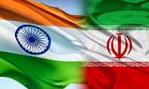 هند زیر بار تحریمهای آمریکا علیه ایران نمی رود/ روابط تجاری دهلی نو ایران پابر جا می ماند