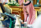 دولت سعودی از جامعه جهانی خواست تا جلوی ایران بایستند