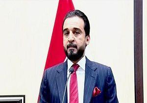 الحلبوسی: به شدت تمایل داریم که روابط خوبی با ایران داشته باشیم