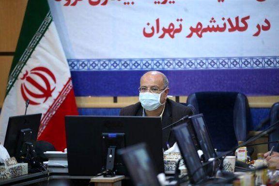 محدودیتهای تهران تا پایان هفته آینده برقرار است