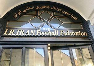 فدراسیون فوتبال ایران تعلیق نمیشود