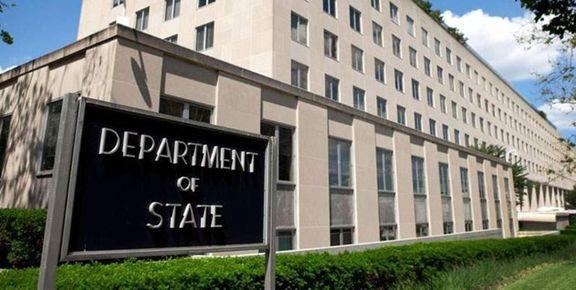 آمریکا مشاور امنیت ملی افغانستان را احضار کرد