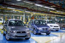 فروش اقساطی سه محصول ایران خودرو از فردا آغاز خواهد شد