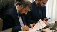 دبیر و برخی اعضای مجمع تشخیص مصلحت نظام دارایی های خود را ثبت کردند