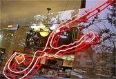 افزایش 39 درصدی معاملات مسکن در تهران