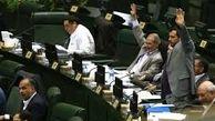 مجمع تشخیص مصلحت نظام درباره بدهی بدهکاران بانکی تصمیم می گیرد