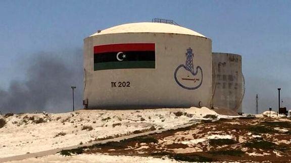 مشکلات شرکت نفت و بانک مرکزی لیبی بر سر پول نفت