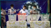 کوتاه از انتخابات 1400/شمارش آراء آغاز شد/ رهبر انقلاب: ملت ایران از انتخابات امروز خیر خواهند دید