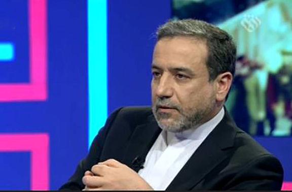 عراقچی: ایران برای برقراری روابطی متوازن بر اساس احترام و منافع متقابل آمادگی دارد