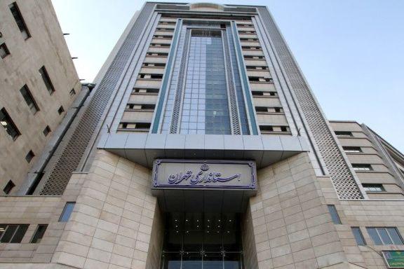 استانداری تهران در صورتی که طرح ترافیک جدید مشکلاتی ایجاد کند به قضیه ورود میکند