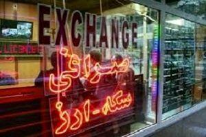 بازگشت صرافی ها به چرخه اقتصادی کشور