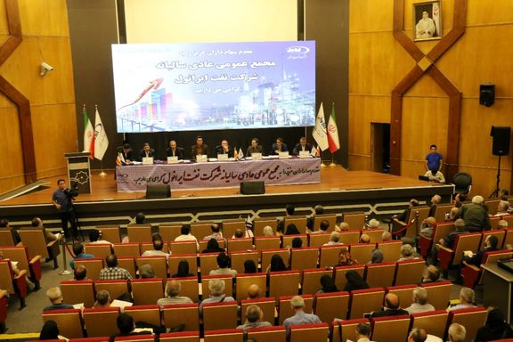مجمع نفت ایرانول به هر سهم 106 تومان سود داد