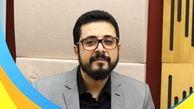 سفیر فوقالعاده یمن در ایران انتخاب شد