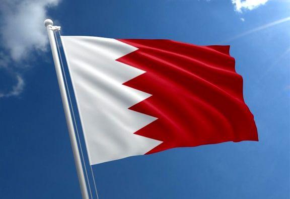 بحرین از اتباعش خواست کشورهای ایران و عراق را ترک کنند