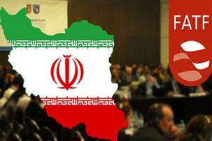 آخرین نشست شش روزه FATF درباره ایران امروز برگزار می شود