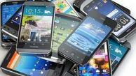 دستورالعمل نحوه ترخیص تلفن همراه مسافر به گمرک ابلاغ شد