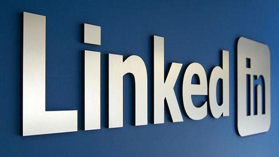 حریم خصوصی 18 میلیون نفر از  کاربران لینکدین نقض شد