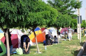 ممنوعیت هرگونه کمپ در نزدیکی کوه و مراکز طبیعتگردی چارمحال و بختیاری