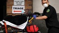 کرونا؛ بدترین فاجعه انسانی در تاریخ معاصر امریکا/ 29 میلیون مبتلا و 519 هزار جانباختگان امریکا در یک سال اخیر