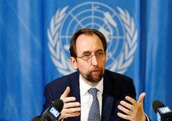 بیانیه کرهشمالی علیه کمیساریای حقوق بشر