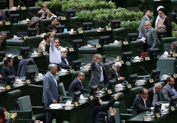 نمایندگان مجلس : از هرگونه انتقام سخت حمایت و استقبال می کنیم