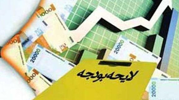 بازتاب دیدگاه بخش خصوصی در نامه به علی لاریجانی