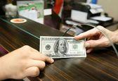 نرخ امروز دلار در صرافی ها چقدر است؟