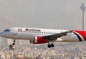فرود اضطراری هواپیمای تبریز به تهران در اثر نقص فنی