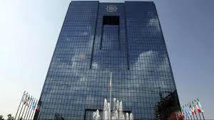 تاکید مقام معظم رهبری بر استقلال بانک مرکزی