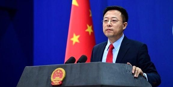 استقبال چین از توافق ایران و آژانس بینالمللی انرژی اتمی