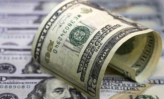 نرخ دلار در صرافیهای بانکی افزایش یافت
